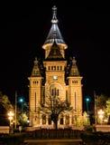 Timisoara - μητροπολιτικός καθεδρικός ναός Στοκ Εικόνες