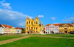 Timisoara dome landmark Stock Image