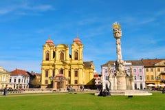 Timisoara dome landmark Stock Photo