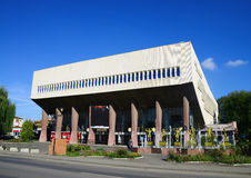 Timisoara Olympic hall Stock Images