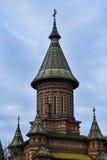 Timisoara ortodoxdomkyrka royaltyfri bild