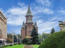 TIMISOARA, RUMANIA - 15 de octubre de 2016 catedral ortodoxa rumana en Timisoara Imagen de archivo libre de regalías