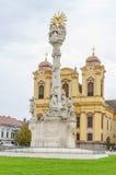 TIMISOARA, RUMANIA - 15 de octubre de 2016 detalle de la estatua de la trinidad santa en el cuadrado 1 de la unión Imagen de archivo libre de regalías