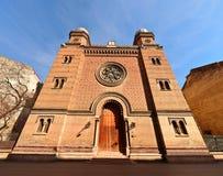Timisoara synagogue landmark Royalty Free Stock Photography
