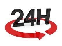 24 timmar service Arkivbild