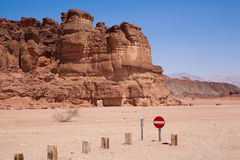 Timna park. Solomon's cooper mine near eilat Royalty Free Stock Images