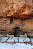 Timna Park und König Solomons Mines Lizenzfreie Stockbilder