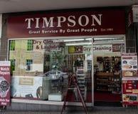 Timpson-Shop-Front stockfoto