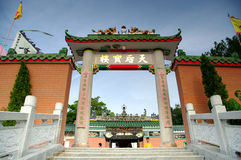 Tin Hau Temple Royalty Free Stock Image