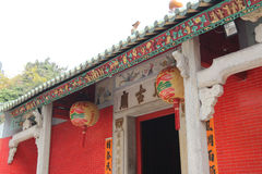 Tin Hau Temple at Hang Hau Royalty Free Stock Photo