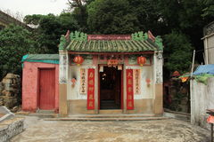 Tin Hau Temple in Hong Kong Fotografie Stock Libere da Diritti