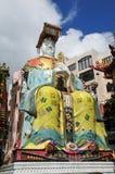 Tin Hau Temple - Hong Kong Stock Photo