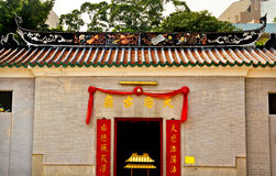 Tin Hau Temple,Sea Godess, Stanley, Hong Kong Royalty Free Stock Photography