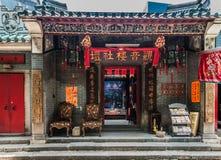 Tin Hau Temple Tsim Sha Tsui Kowloon Hong Kong Royalty Free Stock Photos
