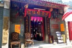Tin Hau Temple Yaumatei i HOng Kong royaltyfri foto