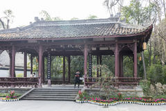 Tingqiuxuan (hear autumn pavilion) royalty free stock photo