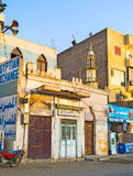 The tiny mosque Stock Images