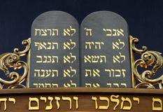 Tio Commandments i hebré Arkivbild