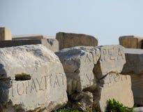 Tipo cinzelado no Acropolis Foto de Stock
