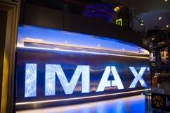Tipo tipo cuero del cuero del cuero y ciclos de la proyección del sistema del teatro de IMAX Digitaces de la planta de los último imagen de archivo libre de regalías