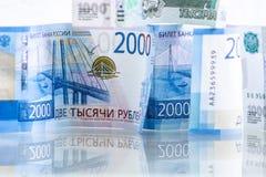 Tipo de cambio de la rublo en las bolsas internacionales Antecedentes del dinero imagen de archivo