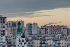 Tipo de edificios Vista de la ciudad de una altura Casa de la construcción imagen de archivo