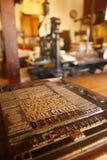 Tipo de impresión del periódico Foto de archivo libre de regalías