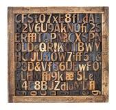 Tipo de madera bloques de la vendimia de impresión Imágenes de archivo libres de regalías