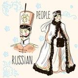 Tipo nacional do russo desenhado à mão de povos Projeto do estilo do russo Cultura, modo de vida, tradições Ilustração do vetor ilustração royalty free