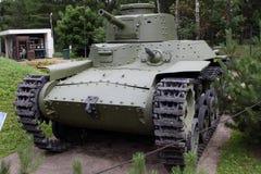 Tipo 97 Qui-Ha carro de combate médio Japão por motivos do exhibi do armamento Fotos de Stock Royalty Free