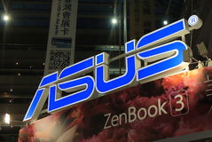 Tipo Taiwan da eletrônica de ASUS fotografia de stock
