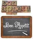 Tipografía de Bon Appetit Imágenes de archivo libres de regalías
