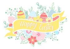 Tipografía de Pascua Imagen de archivo libre de regalías