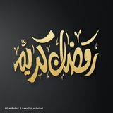 Tipografía de Ramadan Mubarak Abstract en un fondo negro Fotos de archivo