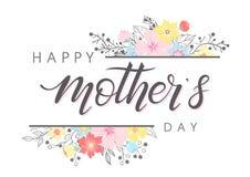 Tipografía feliz del día de madres Fotografía de archivo libre de regalías
