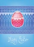 Tipografia disegnata a mano dell'uovo piega dell'ornamento di Pasqua Fotografia Stock Libera da Diritti