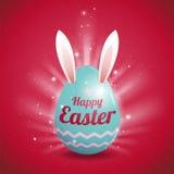 Tipografia felice di Pasqua Fotografia Stock