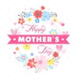 Tipografia feliz do dia de mães Fotos de Stock Royalty Free