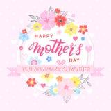 Tipografia feliz do dia de mães Foto de Stock