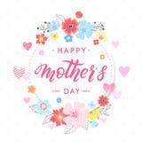 Tipografia feliz do dia de mães Fotos de Stock