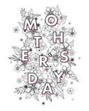 Tipografia feliz do dia de mães Fotografia de Stock