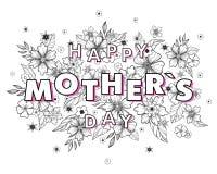 Tipografia feliz do dia de mães Imagem de Stock
