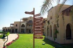 Tipos de recursos de Fujairah Imagens de Stock Royalty Free