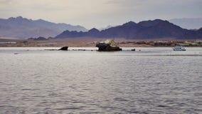 出现在表面的击毁在Tiran海峡 图库摄影