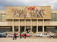Tirana, Albania, National Museum Stock Photo