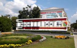 Tiraspol Stock Photography