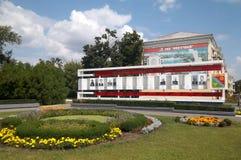 Tiraspol Royalty Free Stock Images