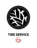Tire shop Stock Images