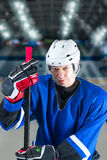 Tired hockey player Stock Photos