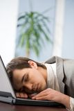 Tiresome day Stock Photo